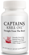 Captians Krill Oil Bottle